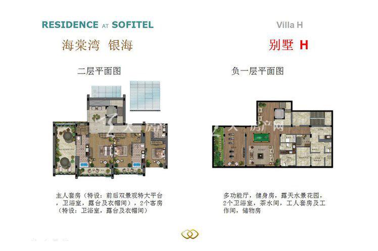 海棠湾银海 4室4厅9卫1厨465平米
