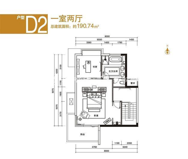中海神州半岛 D2户型一室两厅-约190.74平方米.jpg