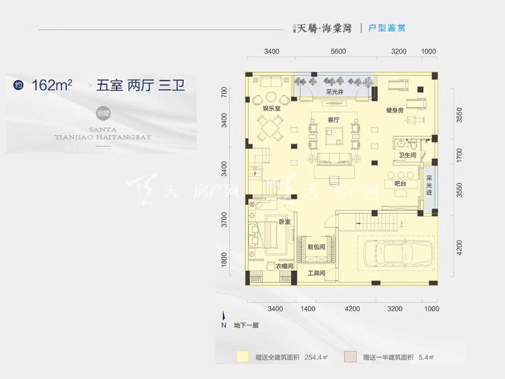 天骄海棠湾 别墅地下一层户型-5房2厅3卫-约162㎡.jpg