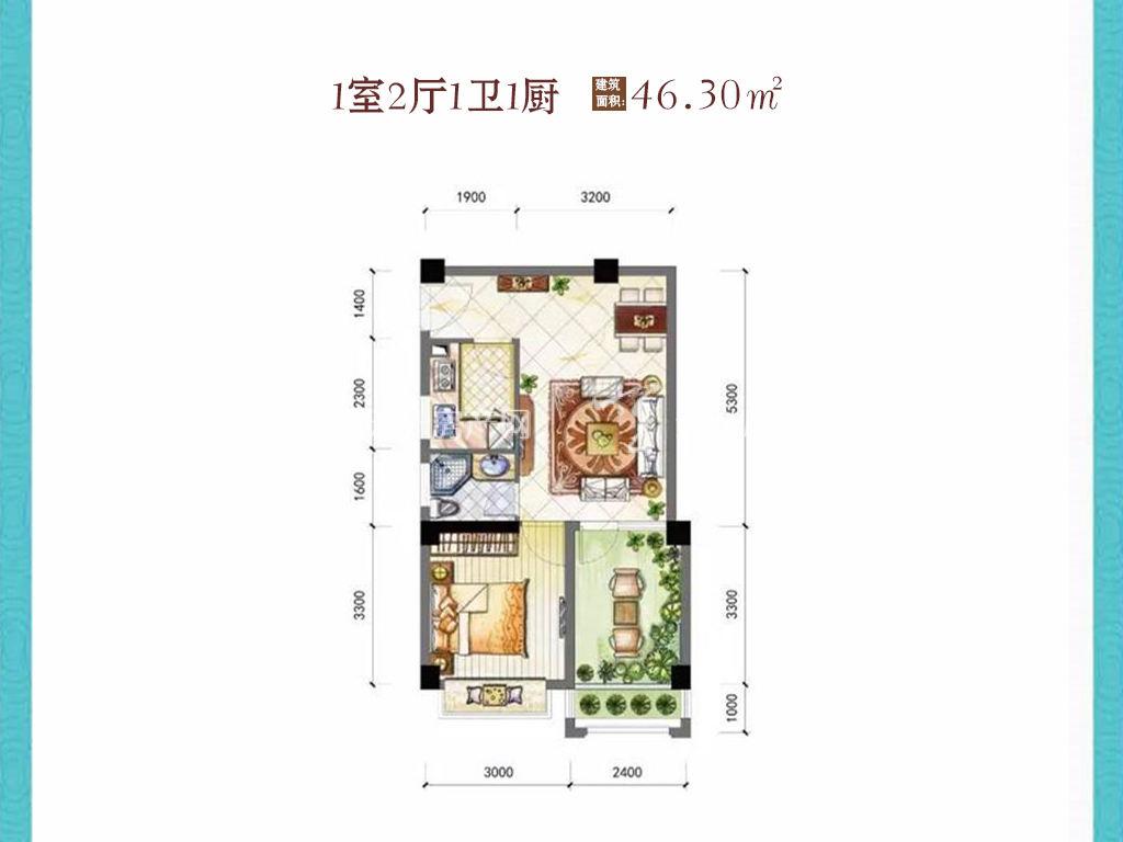 东方阳光海岸 1室2厅1卫1厨建筑面积:46.30㎡