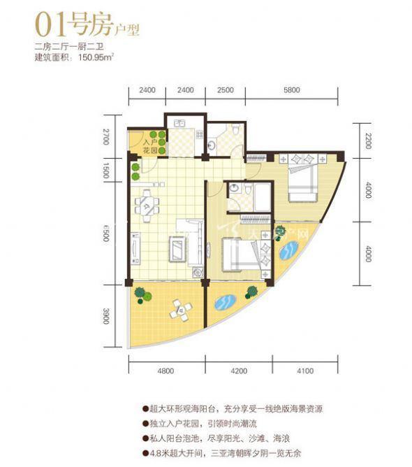 三亚湾国际公馆三亚湾国际公馆01号房户型1室1厅1卫