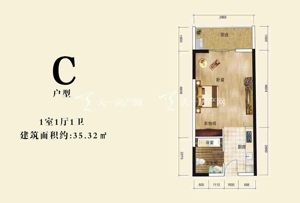 伊比亚天逸 C户型1室1厅1卫35.32㎡.jpg