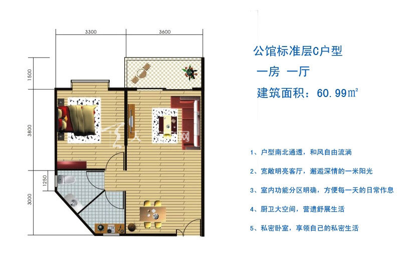 博鳌滨海小镇 公馆标准层C户型-1房1厅1厨1卫60.99㎡.jpg