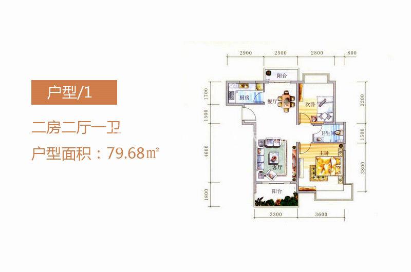 博鳌海御户型1-2房2厅1厨1卫79.68㎡