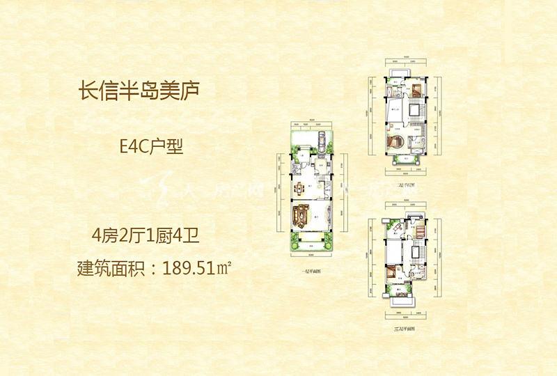 长信半岛美庐E4C户型-4房2厅1厨4卫189.51㎡