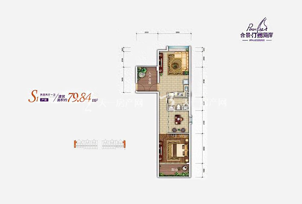 合景汀澜海岸合景·汀澜海岸S1户型两房两厅79.84㎡