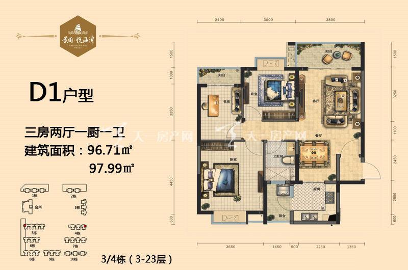 景园悦海湾d2户型三房两厅一厨一卫一建筑面积96.71-97.99㎡