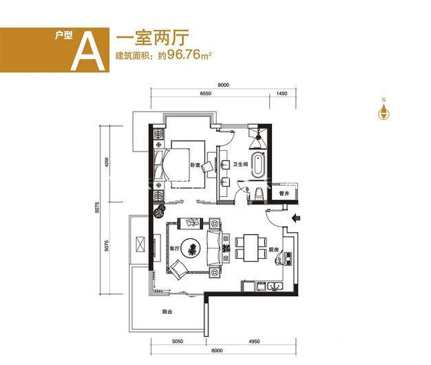 中海神州半岛 A户型一室两厅-约96.76平方米.jpg