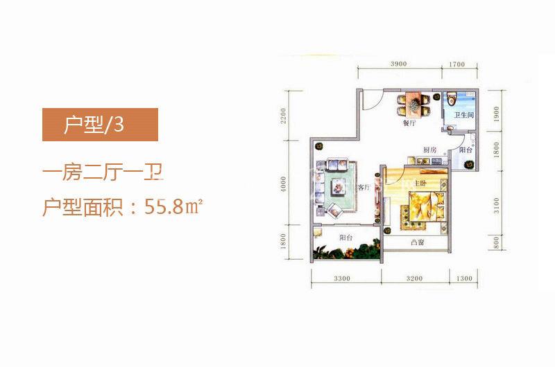 博鳌海御户型3-1房2厅1厨1卫55.8㎡