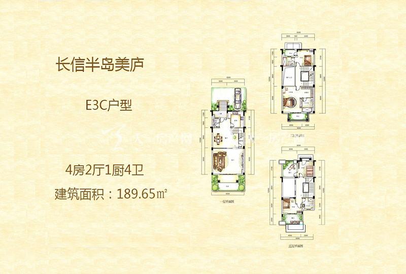 长信半岛美庐E3C户型-4房2厅1厨4卫189.65㎡