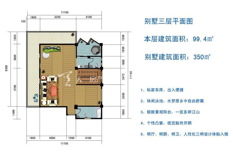 博鳌滨海小镇 别墅三层平面图99.4㎡.jpg