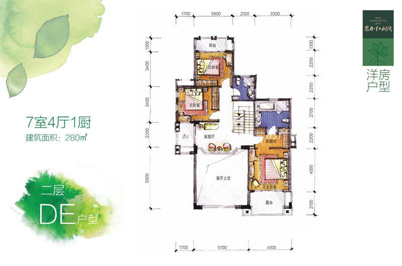 富力红树湾 洋房DE户型二层7房4厅1卫1厨280㎡.jpg
