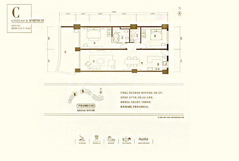 葛洲坝海棠福湾葛洲坝海棠福湾公寓 C户型 2室2厅2卫 144㎡