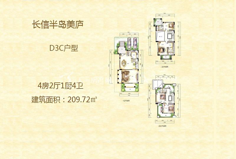 长信半岛美庐D3C户型-4房2厅1厨4卫209.72㎡