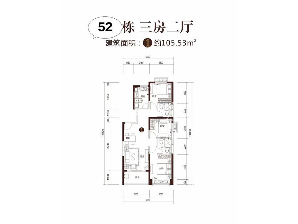 恒大御景湾 52号楼-01-户型-三房