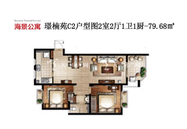 开维生态城 璟楠苑C2-2室2厅1卫1厨79.68㎡.jpg