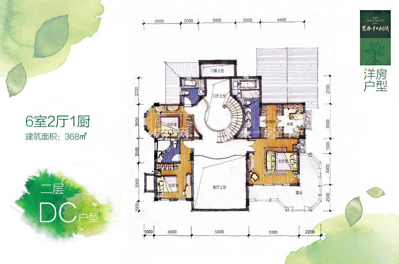 富力红树湾 洋房DC户型二层6房2厅2卫1厨368㎡.jpg