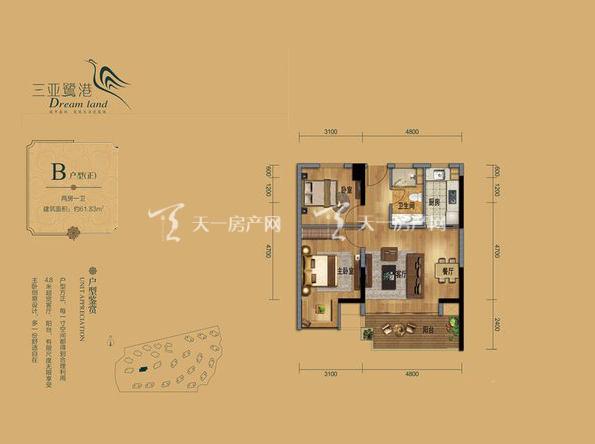 三亚鹭港 B户型2室2厅1卫1厨约61.83㎡.jpg