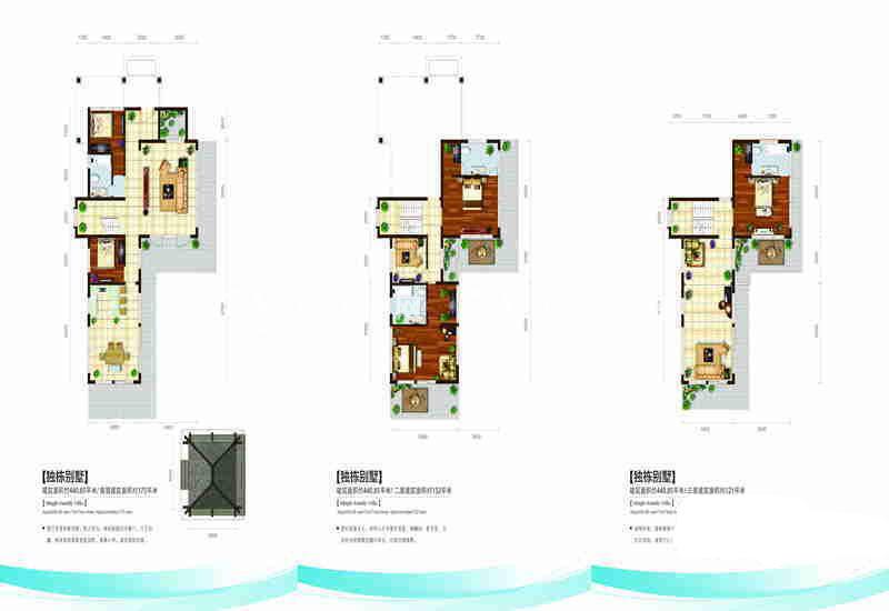 博鳌阳光海岸 5室3厅1厨4卫200㎡.jpg
