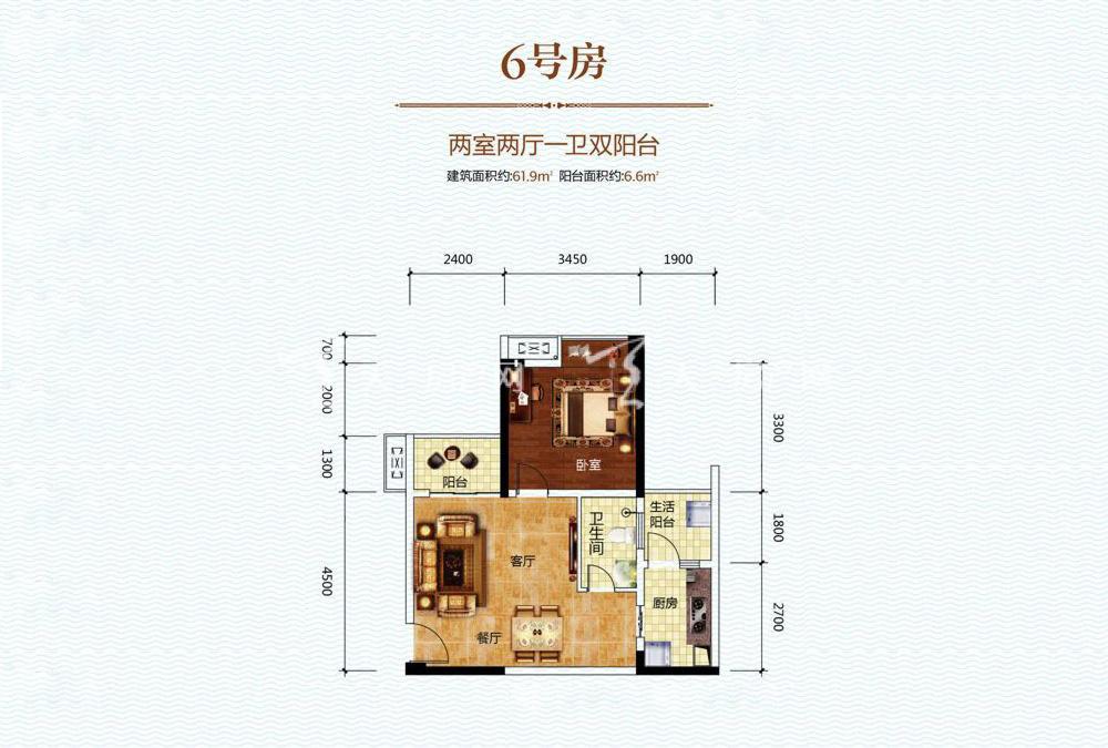 双杰蓝海国际两室两厅61.9㎡.jpg