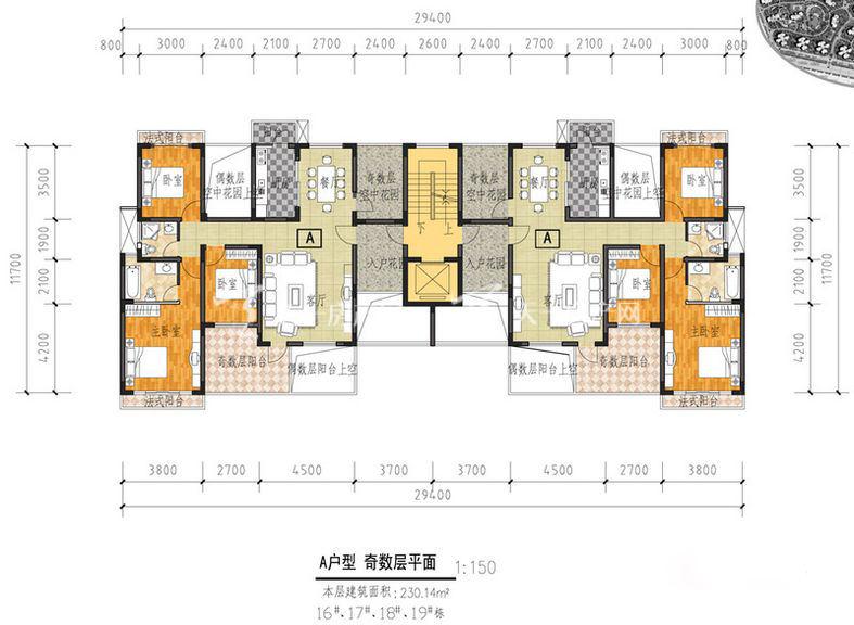 博鳌椰风海岸 3室2厅1厨2卫230.14㎡.jpg