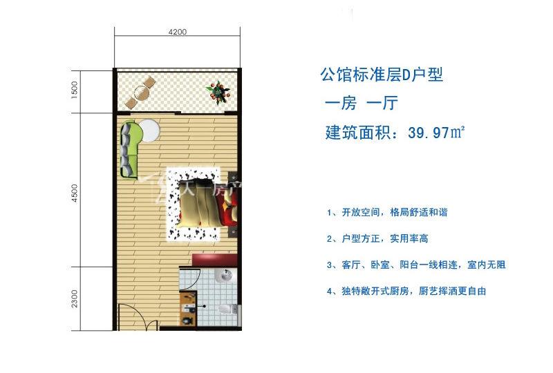 博鳌滨海小镇 公馆标准层D户型-1房1厨1卫39.97㎡.jpg