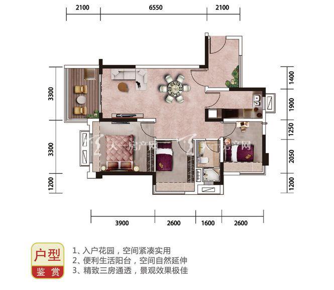 碧桂园金沙滩海景洋房Y025A户型图3室2厅1厨1卫89.00㎡.jpg