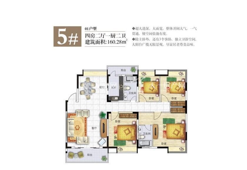 揽海听涛 5#01户型, 4室2厅2卫, 建筑面积约160.28平米