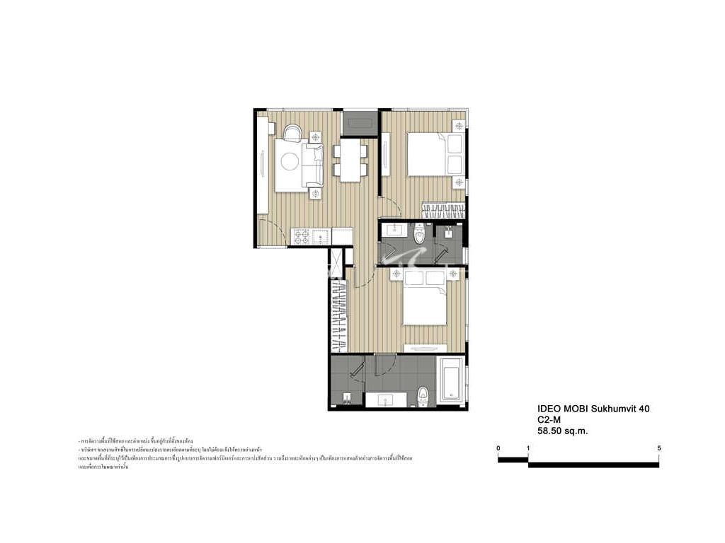 未来公馆 C2-M户型-2房2厅-建筑面积58.5㎡