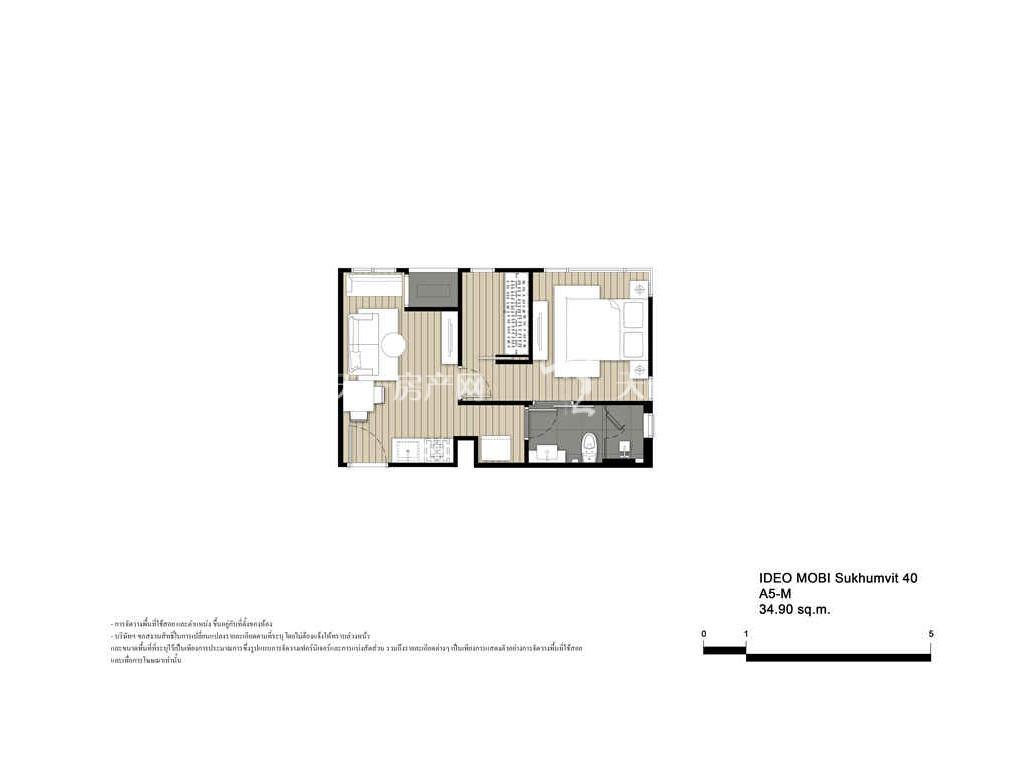 未来公馆 A5-M户型-1房1厅-建筑面积34.9㎡