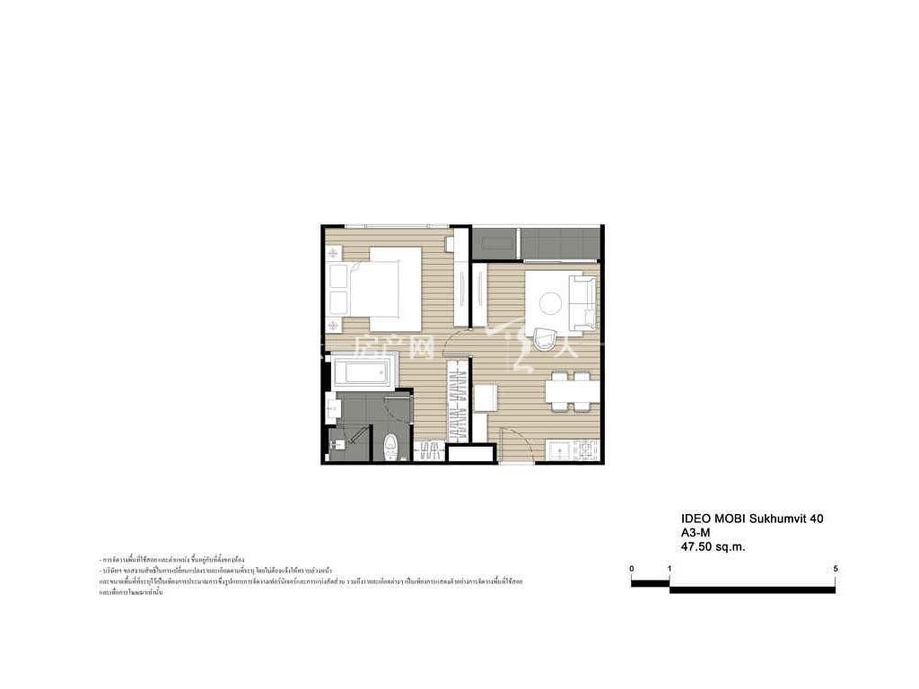 未来公馆 A3-M户型-1房2厅-建筑面积47.5㎡