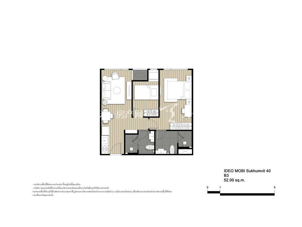 未来公馆 B3户型-2房2厅-建筑面积52㎡