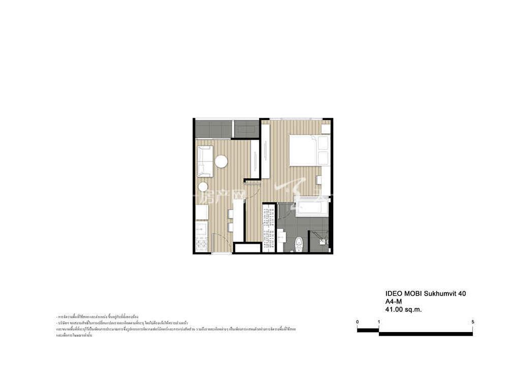 未来公馆 A4-M户型-1房1厅-建筑面积41㎡