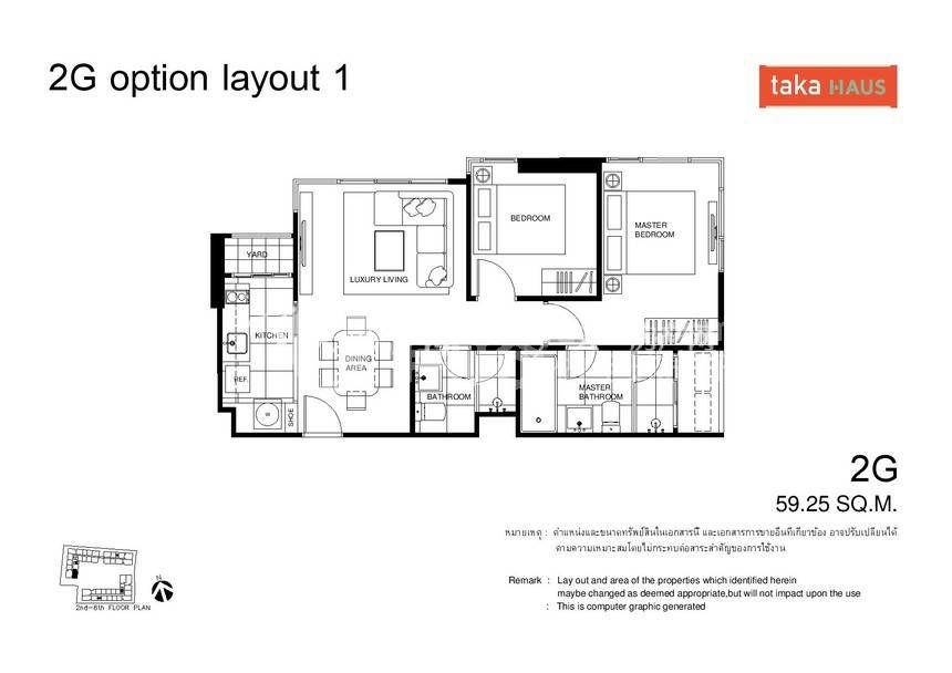 Taka HausTaka Haus 2居室户型图2室2厅2卫1厨建筑面积59.25㎡