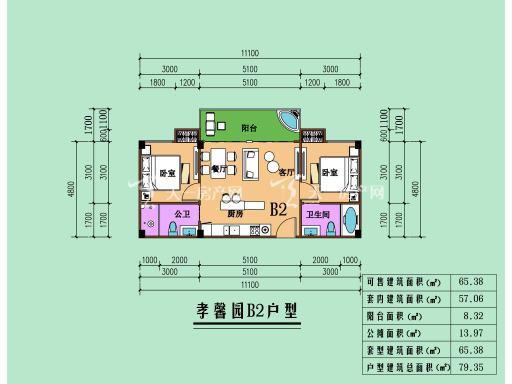 华欣悉昙湾皇家国际旅游度假区 孝馨园B2户型.jpg