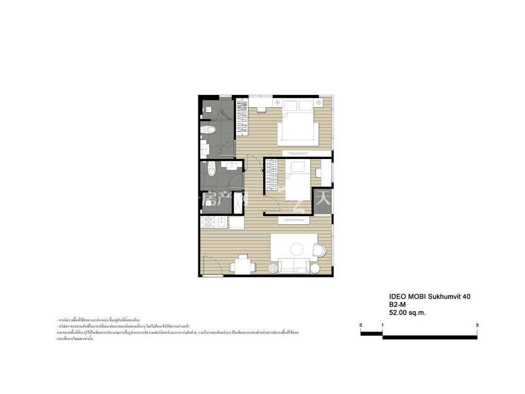 未来公馆 B2-M户型-2房2厅-建筑面积52㎡