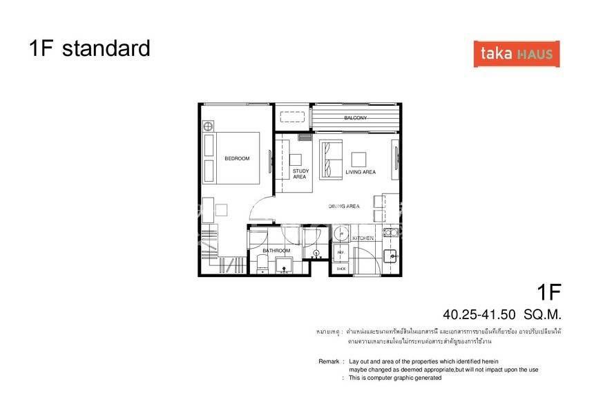 Taka HausTaka Haus 1居室户型图1室1厅1卫1厨建筑面积40.25-41.5㎡