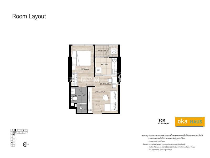 Okahaus okahaus1CM户型图一房一厅一卫建筑面积33.75㎡