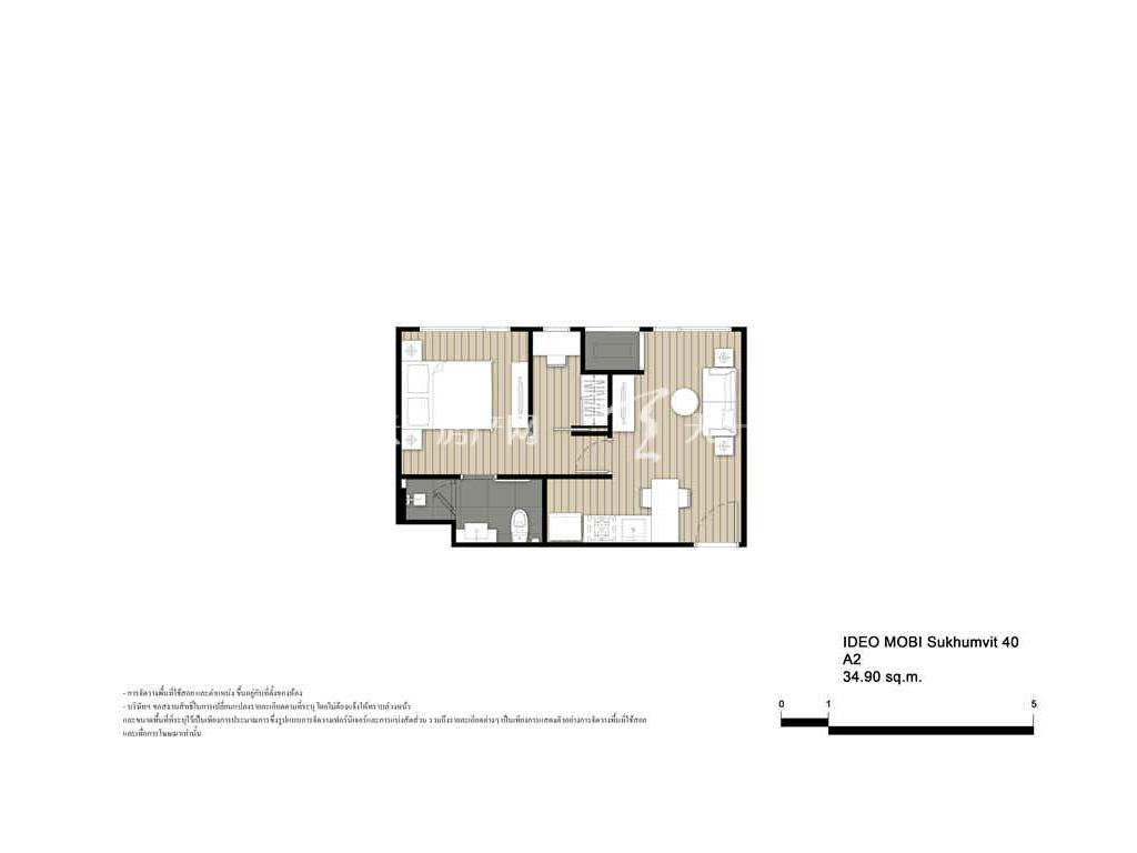 未来公馆 A2户型-1房2厅-建筑面积34.9㎡