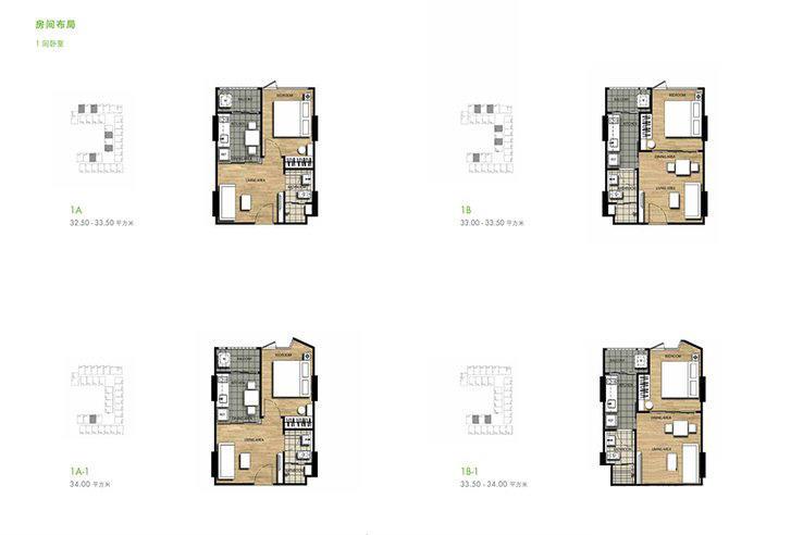普吉市镇Base Height高层公寓 户型平面图一居34㎡两居57㎡(3).jpg