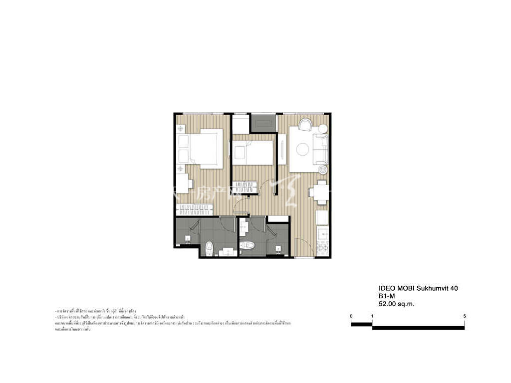 未来公馆 B1-M户型-2房2厅-建筑面积52㎡