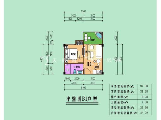 华欣悉昙湾皇家国际旅游度假区 孝馨园B1户型.jpg