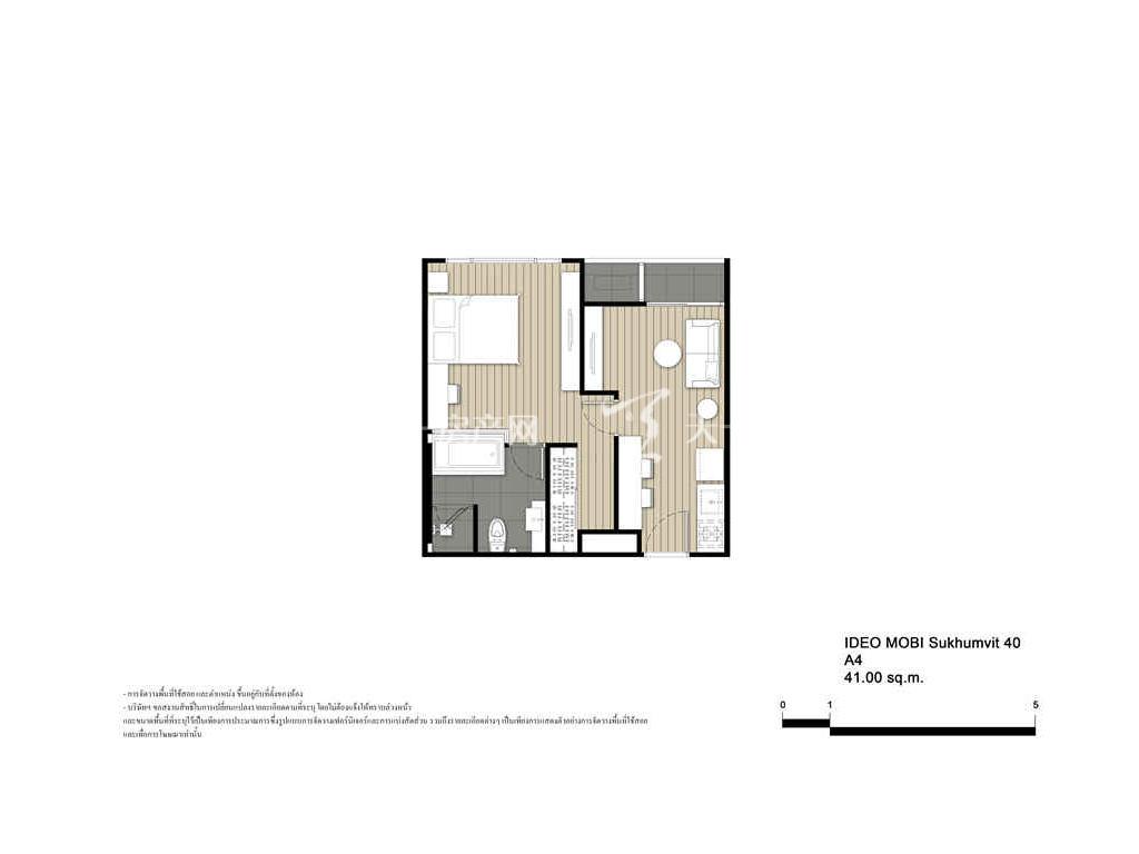 未来公馆 A4户型-1房2厅-建筑面积41㎡