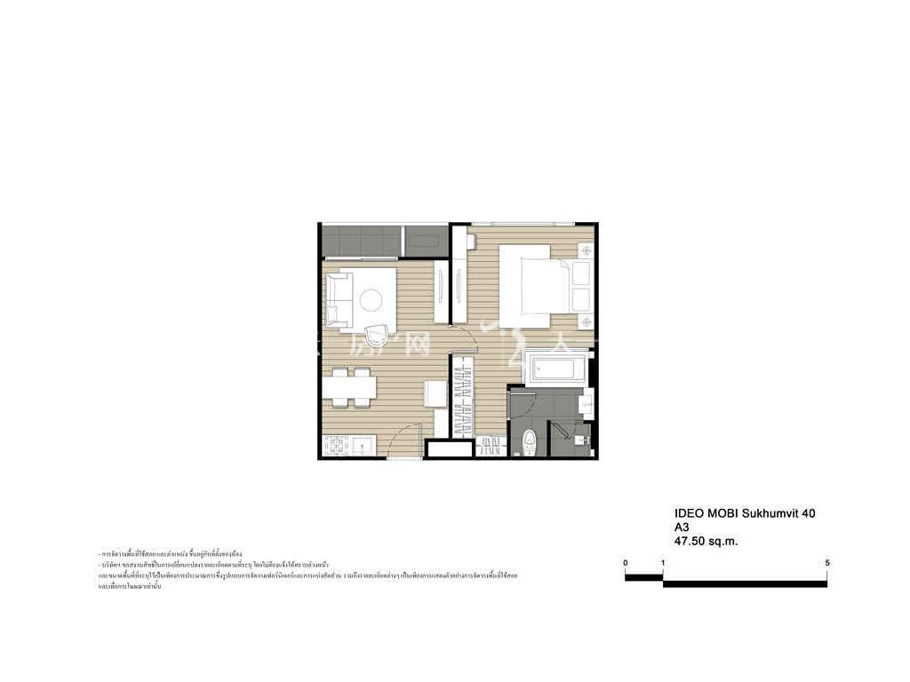 未来公馆 A3户型-1房2厅-建筑面积47.5㎡