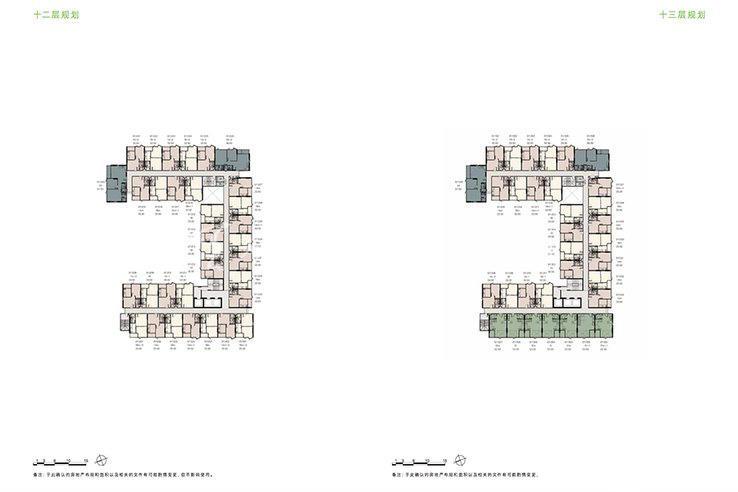 普吉市镇Base Height高层公寓 户型平面图一居34㎡两居57㎡(6).jpg
