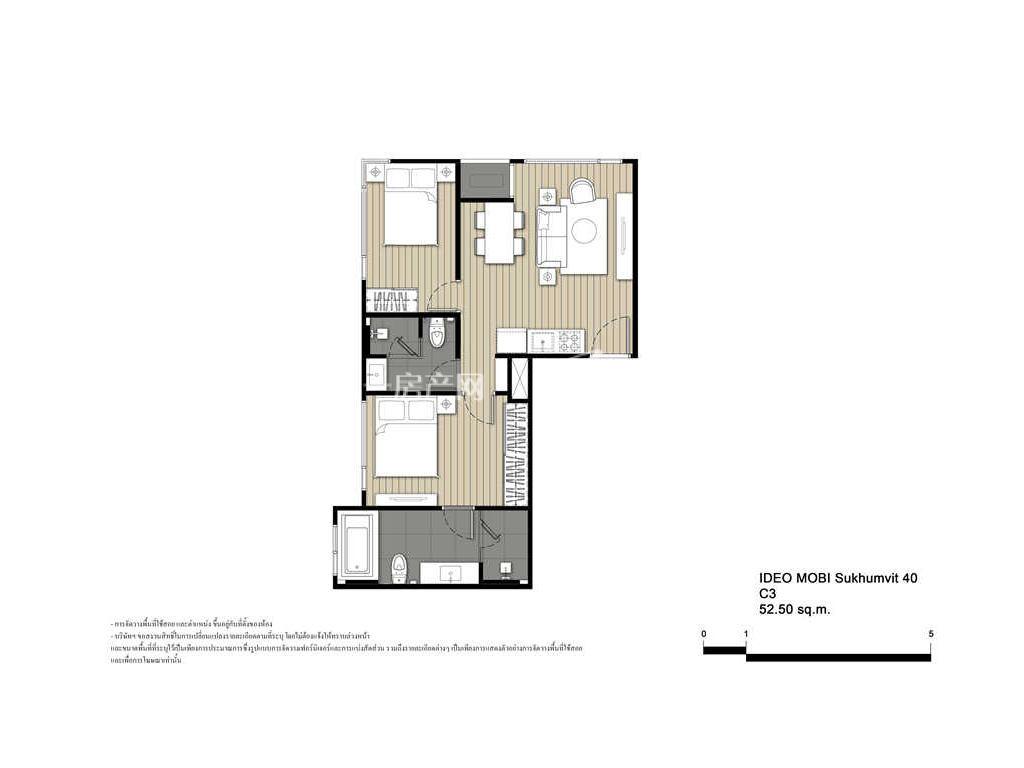 未来公馆 C3户型-2房2厅-建筑面积52.5㎡