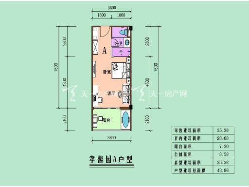 华欣悉昙湾皇家国际旅游度假区 孝馨园A户型.jpg