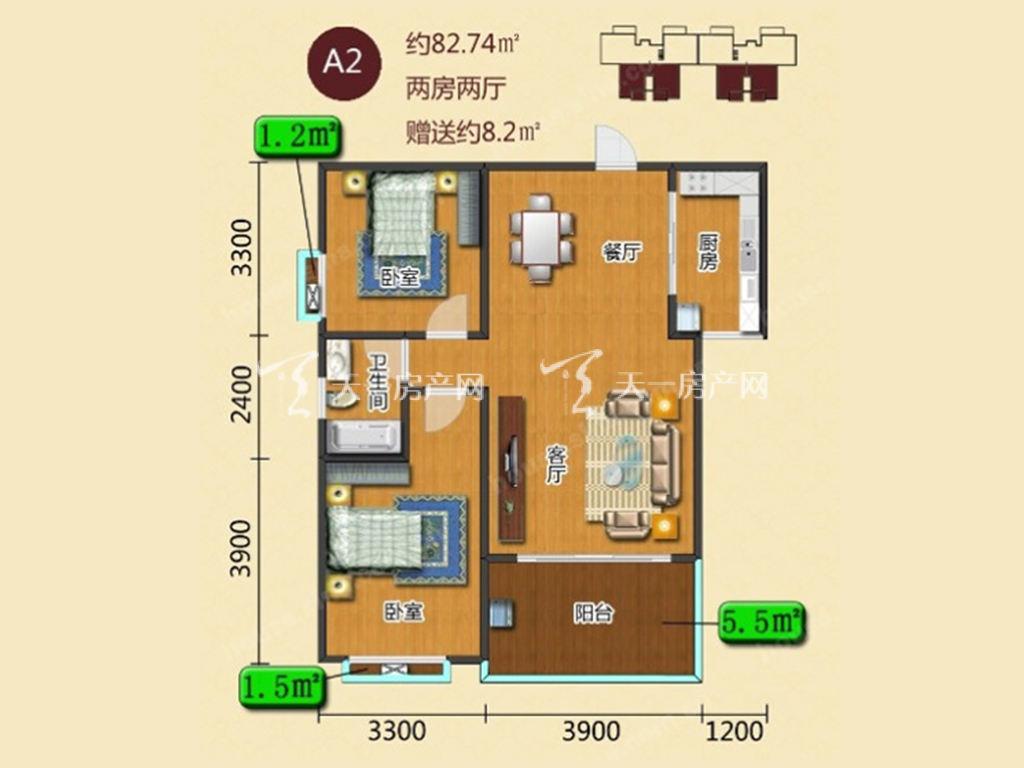 桐洋新城 A2 两房两厅 建筑面积:约82.74㎡.jpg