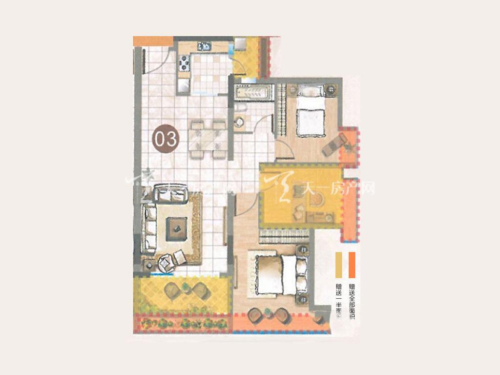 誉名都 B户型, 3室2厅1卫0厨, 建筑面积约82.00平米.j