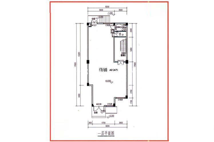 未央巷 A2A7B2B7户型4室建筑面积503㎡.jpg